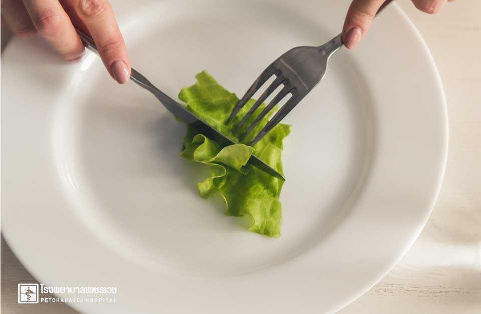 โรคจากการกิน